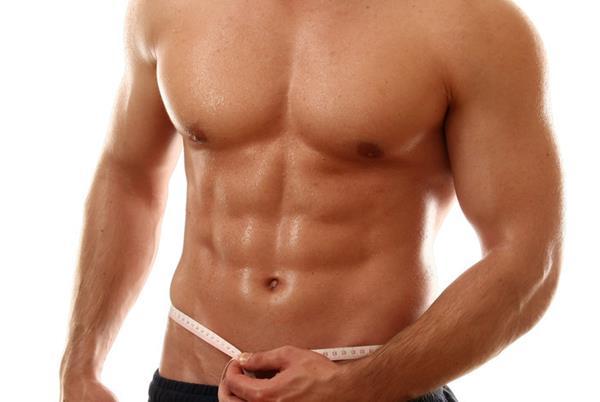 Como Ganhar Massa Muscular sem Academia